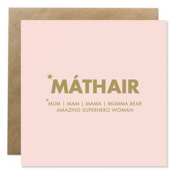 Bold Bunny - Mathair - Foil - Signature Rentals